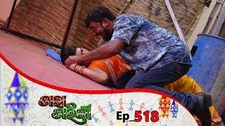 Tara Tarini   Full Ep 518   5th July 2019   Odia Serial – TarangTv