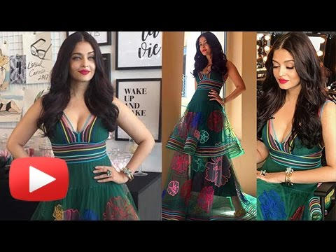 CANNES 2017 : Aishwarya Rai FIRST LOOK | Hit Or Mi