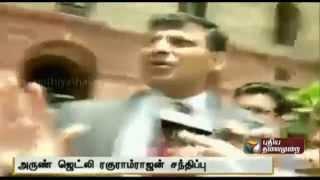 FM Arun Jaitley meets RBI Governor Raghuram Rajan