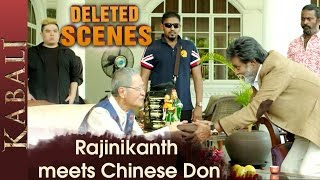 Rajinikanth Gets a Gun from Don | Kabali Deleted Scenes