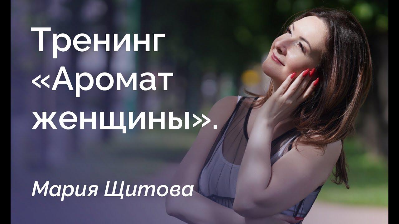 108Фотографии девушек украина ххх