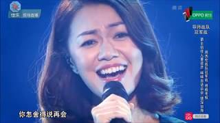 Video Rewind: Joanna Dong 董姿彦's four performances on Sing! China 中国新歌声 MP3, 3GP, MP4, WEBM, AVI, FLV September 2018