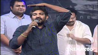 Video Businessman Telugu Movie Audio Launch | Rajamouli wants to be Puri's Assistant | Mahesh babu MP3, 3GP, MP4, WEBM, AVI, FLV Desember 2018