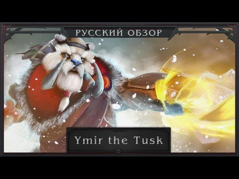 tuskarr -    DotA 2 -  () DotA 2 New hero - Tusk (Tuskarr)  : http://dota2vo.ru / http://vodota.ru / http://vodota2.ru  : http://...
