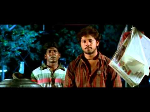 Idhayam Thiraiarangam full tamil movie