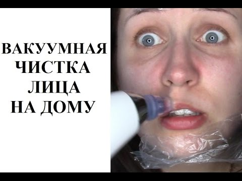 Слёзы, боль и гематомы: обзор прибора для вакуумной чистки лица