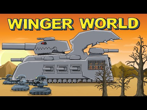 """This strange world of Winger"" - Cartoons about tanks"