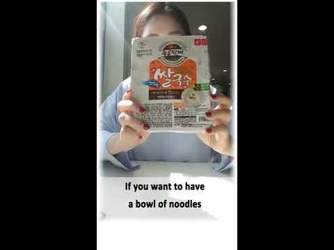 [Beauty Haul] Dinosaur Delicacy Instant Rice Noodles (92g*2)
