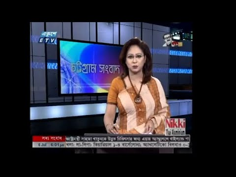 6 AM News || সন্ধ্যা ৬টার সংবাদ || 06 July 2020 || ETV News