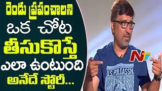 Mohana Krishna Indraganti Reveals Reason Behind Sammohanam Movie Title & Story