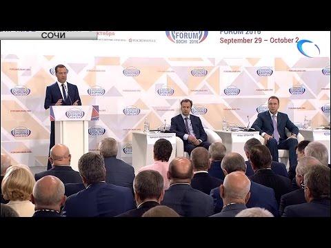 Одним из главных событий Сочинского инвестиционного форума стало заседание президиума Совета при Президенте РФ