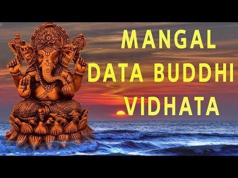 Video Mangal Data Buddhi Vidhata, Suresh Wadkar, Anuradha Paudwal, Hariharan, Hemant Chauhan, AudioJukeBox download in MP3, 3GP, MP4, WEBM, AVI, FLV January 2017