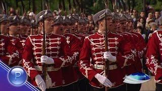 Картини от Света, музикална импресия Военен парад за Гергьовден - Денят на храбростта Producer: Payner Media Ltd. / Payner...