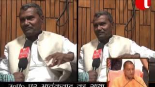 Ramapati Shastri Cabinet Minister Uttar Pradesh Yogi Gov Interview