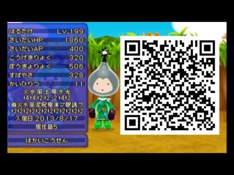 電波人間のRPG3パーティQRコード紹介