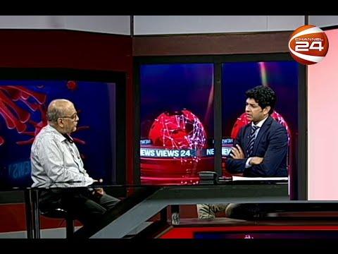 News Views 24   নিউজ ভিউজ 24   9 April 2020