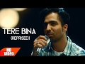Tere Bina (Reprised) | Harrdy Sandhu | Mahi NRI | Releasing on 10th Feb | Latest Punjabi Song 2017