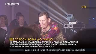 Випуск новин на ПравдаТут за 13.10.18 (20:30)