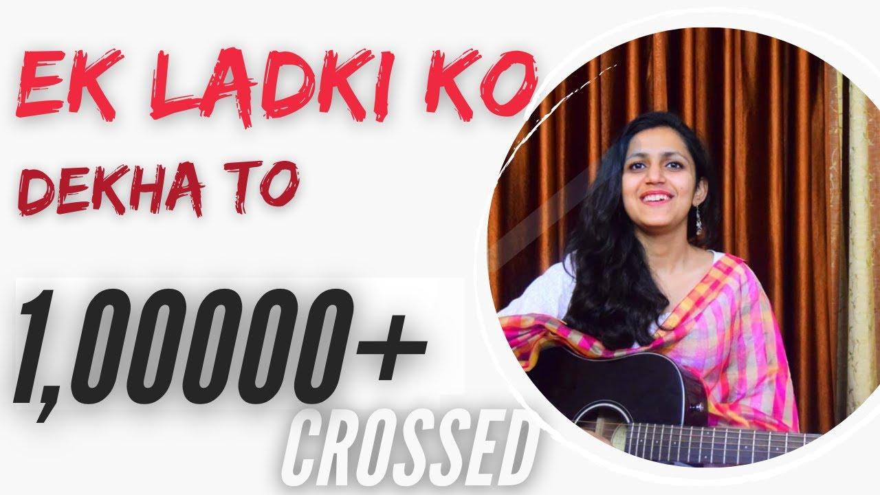 Ek Ladki Ko Dekha Toh Aisa Laga Guitar Lesson | Simple Guitar Chords | Darshan Raval | Music Wale 20
