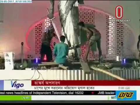Removal of sculpture (26-05-2017)