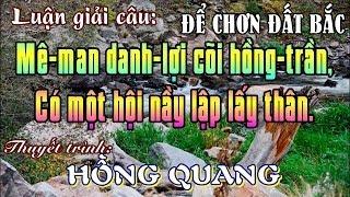 PGHH Mê-man danh-lợi cõi hồng-trần - Hồng Quang