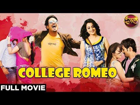 College Romeo (2020) New Released Hindi Dubbed Full Movie   Varun, Nisha Dubbed Blockbuster Movie