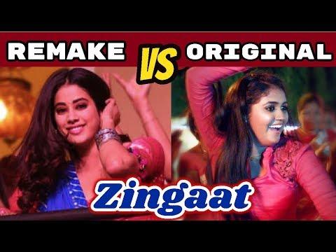 Video Zingaat Song: Remake VS Original || Dhadak Song VS Sairat Song || Ajay-Atul download in MP3, 3GP, MP4, WEBM, AVI, FLV January 2017