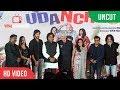 Udanchhoo Trailer Launch | Prem Chopra | Ashutosh Rana | Rajniesh Duggal | Bruna Abdullah