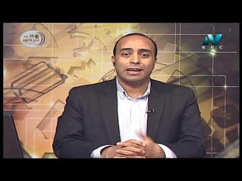 فلسفة 1 ثانوي أ عصام زهران 13-10-2019