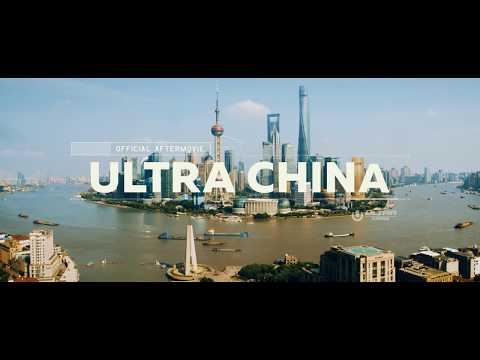 ULTRA CHINA 2017 (Official 4K Aftermovie)