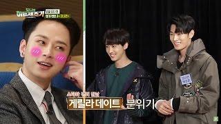 Video [ENG SUB/SUB ESP] KNK Seungjun & Inseong are BEAST stans - Doni's Hitmaker E04 (full cut) MP3, 3GP, MP4, WEBM, AVI, FLV Januari 2019