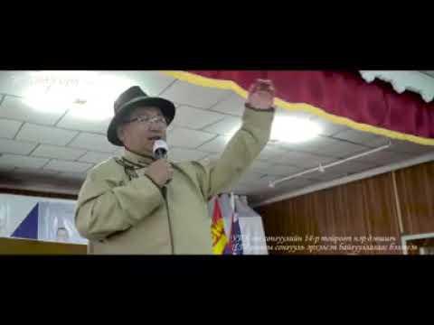 Төв аймгийн Эрдэнэ сумын иргэдтэй уулзлаа