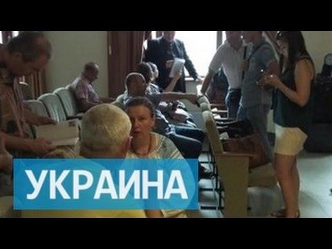 В Киеве заблокировано здание Россотрудничества (видео)