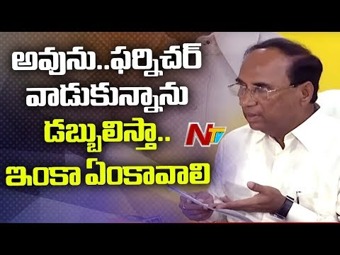 Kodela Siva Prasada Rao Reacts on AP Assembly Furniture Controversy