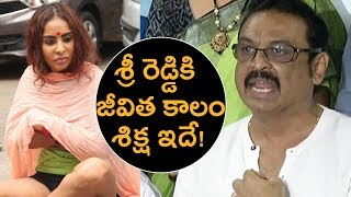 Video Actor Naresh Sensational Comments On Sri Reddy | Maa Association Press meet MP3, 3GP, MP4, WEBM, AVI, FLV Mei 2018