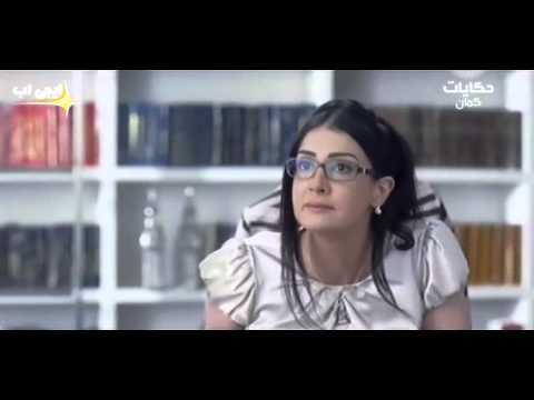 Ma3 Sabk El Esrar  E10 (видео)