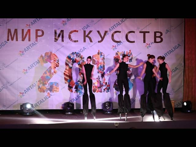 LIUMANOW SHOW - Tutus (Dance on stilts) liumanowshow люманов шоу