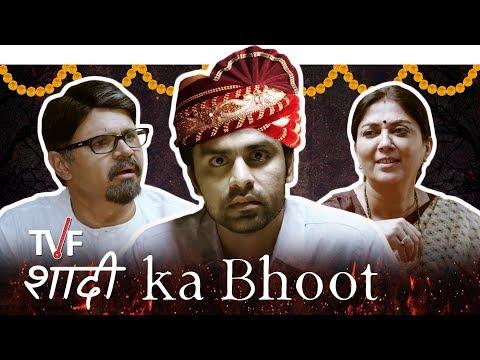 Shaadi Ka Bhoot | TVF Qtiyapa