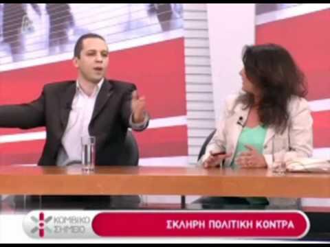 Τα Πατήσια - FunnyStuff.gr