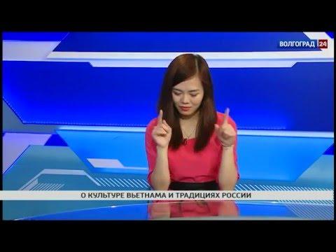 """Хоанг Чанг, """"Мисс Ассоциации иностранных студентов Волгограда - 2016"""""""