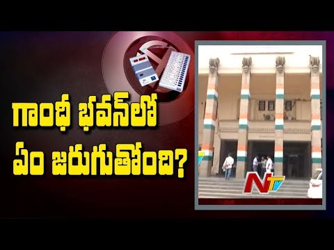 Telangana Polls : LIVE Updates from Gandhi Bhavan over Election Counting Day | NTV