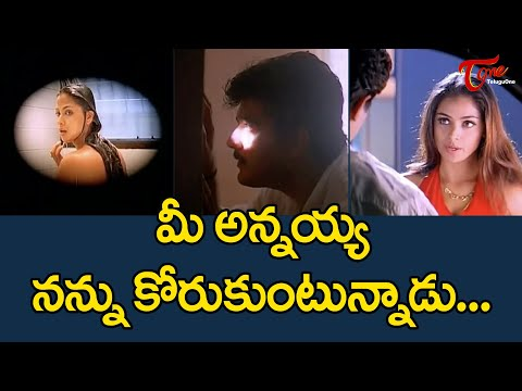 Ajith And Simran Ultimate Movie Scene | TeluguOne