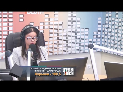 Утренний и дневной эфир 19 мая 2017 года