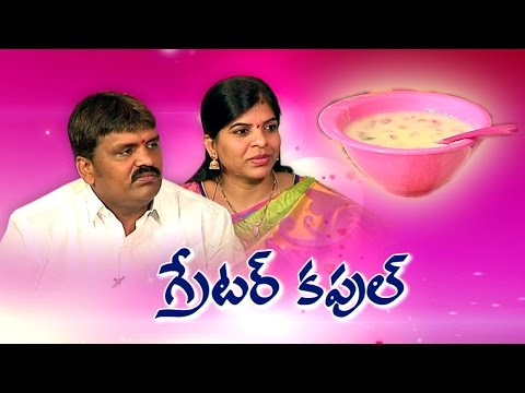 Womens-Day-Special-Ruchi-Chudu-GHMC-Mayor-Ram-Mohan-Wife-Sridevi-Rice-Kheer-Vanitha-TV-09-03-2016