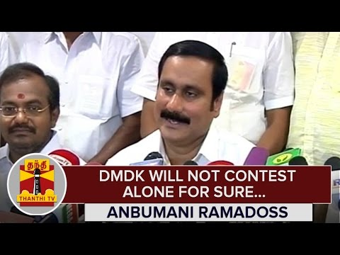 DMDK-will-not-Contest-Alone-for-Sure--Anbumani-Ramadoss-12-03-2016
