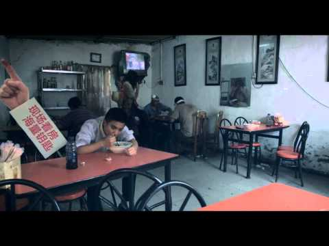 DOXA 2015 Trailer - Haze & Fog