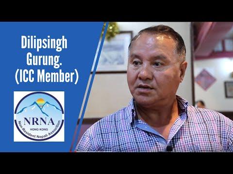 (Dilip Gurung NRNA ICC Member   - Duration: 5 minutes.)