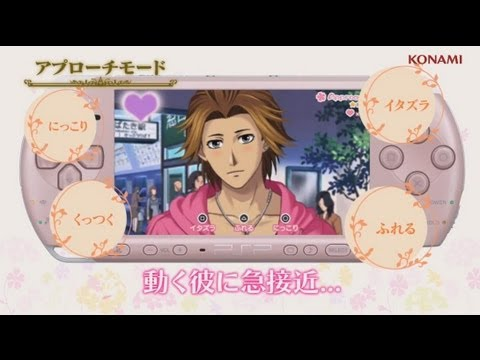 Tokimeki Memorial : Girl's Side 3rd Story Nintendo DS