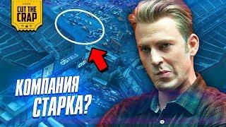 Что показали в новом трейлере «Мстители: Финал» с суперкубка | Marvel 2019