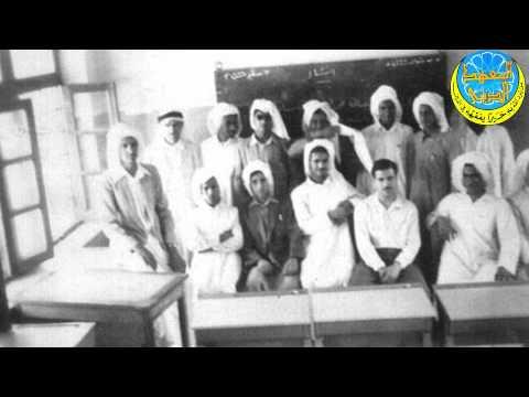 فيلم نشأة التعليم الديني في دولة الكويت